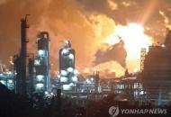 Южная Корея, химзавод, взрыв