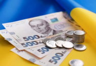 Верховная Рада приняла Государственный бюджет на 2021