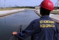 На Донбассе обнаружен новый порыв на аварийном водоводе