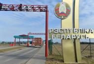 В Беларуси предлагают ввести плату за выезд из страны