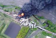 В США сошел с рельсов поезд, перевозившийопасные химикаты