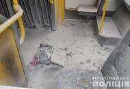 Киев, покушение