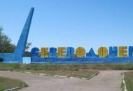 Северодонецк, бюджет