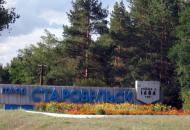 Почему стоит посетить стольный град Старобельск