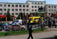 Казань, стрельба в школе
