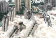 В Китае подорвали 15 небоскребов