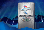 Олимпиада-2022