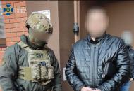 """СБУ задержала главаря террористов """"ЛНР"""", причастного к подрыву моста на Луганщине"""