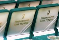 Нацбанквводит в обращение две новые памятные монеты