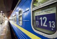 Укрзализныця возобновила движение поездов до Авдеевки