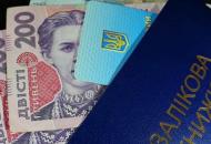 В Украине студентам повысят стипендии