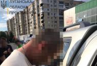 Лисичанск, взятка, полиция