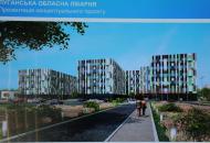В Северодонецке постоят новую областную клиническую больницу на 1000 рабочих мест
