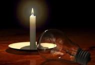 Луганская, электроэнергия