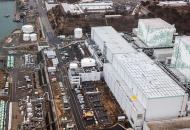 "На АЭС ""Фукусима-1"" произошла утечка радиоактивных отходов"
