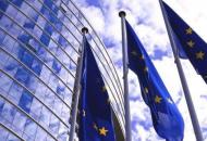 саммит лидеров ЕС