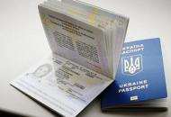 В Украине с 1 января подорожалооформление биометрических документов