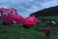 ВХмельницкой области упал воздушный шар