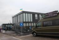 При въезде из Крыма и территорий неподконтрольного Донбасса будутделать экспресс-тесты на COVID-19