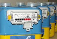 В Украинепродлили сроки установки счетчиков газа для населения
