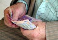 Пенсии будут выплачивать по-новому