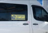 В Лисичанске обновлен график движения по одному из автобусных маршрутов