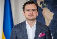 Дмитрий Кулеба