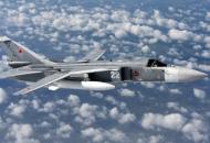 Су-24 / Иллюстративное фото