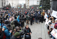 В Киеве возле Офиса президента началась акция протеста