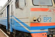 """""""Укрзализныця"""" назначила новый поезд на Донбасс"""