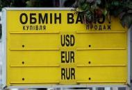 В Украине меняют правила продажи валюты