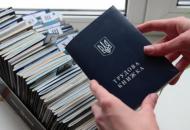 В Украине изменилисьправила подтверждения трудового стажа для пенсии