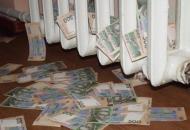 В Украине повысили тарифы на тепло для населения на 2021 год