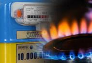 Нафтогазпредложил фиксированную цену на газ