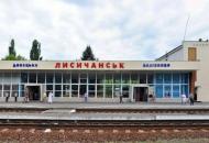 """Фирменный поезд""""Одесса - Лисичанск -Одесса"""" начнет курсировать с начала июня"""
