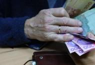 В Украине с 1 апреля пересчитают пенсии