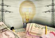 Тариф на электроэнергию для населения