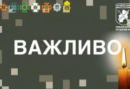 На Луганщине боевики открыли огонь по мирным жителям: в результате обстрела погиб мужчина