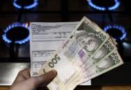 Тарифы на газ для населения Луганской области