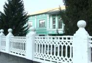 Лисичанскводоканал