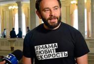 У Зеленского обещают принять меры и наказатьподсанкционных политиков