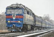 """""""Укрзализныця""""из-за карантина отменяет один из поездов"""