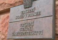 В Чехии по подозрению в коррупции задержан судья Верховного суда