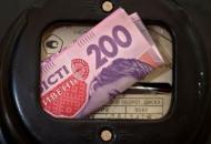 Обновлен формат платежек за свет