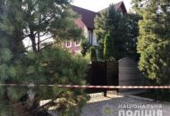 В МВД рассматривают три версии гибели мэра Кривого Рога