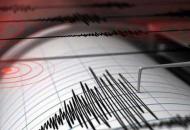 В Украине произошло землетрясение