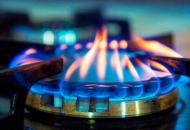В Украине с 1 мая изменились цены на газ