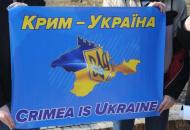 """саммит """"Крымской платформы"""""""