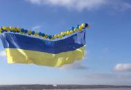 В День ВСУ надоккупированной Горловкойзапустили флаг Украины