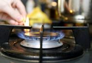 В Украине с 1 февраля снизили тарифы на распределение газа ряду операторов ГРС